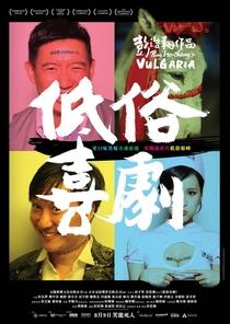 Vulgaria - Poster / Capa / Cartaz - Oficial 6