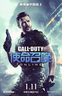 Call of Duty - Online (Call of Duty - Online)