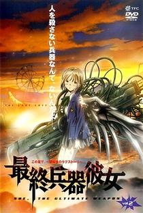 SaiKano - Poster / Capa / Cartaz - Oficial 3