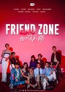 Friendzone (เอาให้ชัด)