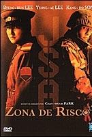 Zona de Risco - Poster / Capa / Cartaz - Oficial 8