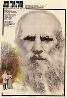 Lev Tolstoy    (Lev Tolstoy   )