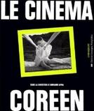 Les Renaissances du Cinéma Coréen (Les Renaissances du Cinéma Coréen)