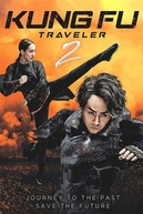 Kung Fu Traveler 2 (Kung Fu Traveler 2)