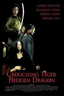 O Tigre e o Dragão - Poster / Capa / Cartaz - Oficial 3