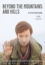 Beyond the Mountains and Hills - Poster / Capa / Cartaz - Oficial 1