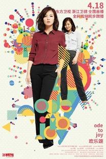 Ode to Joy (1ª Temporada) - Poster / Capa / Cartaz - Oficial 8