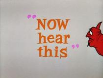 Now Hear This - Poster / Capa / Cartaz - Oficial 1