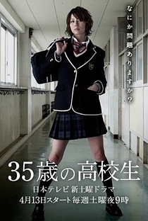 35-sai no Koukousei - Poster / Capa / Cartaz - Oficial 1