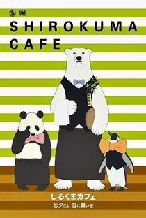 Shirokuma Cafe - Poster / Capa / Cartaz - Oficial 16