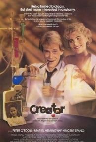 O Criador - Poster / Capa / Cartaz - Oficial 1