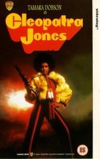 Cleópatra Jones - Poster / Capa / Cartaz - Oficial 4