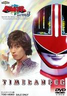Mirai Sentai Timeranger (未来戦隊タイムレンジャー|Mirai Sentai Taimurenjā)