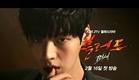 새 월화드라마 블러드(Blood) 티저1(Teaser1)