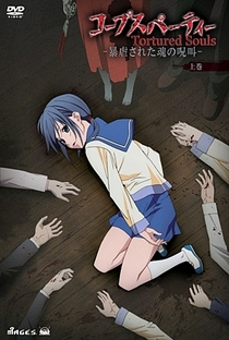 Corpse Party: Tortured Souls - Poster / Capa / Cartaz - Oficial 4