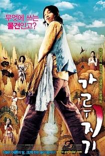 A Tale of Legendary Libido - Poster / Capa / Cartaz - Oficial 1