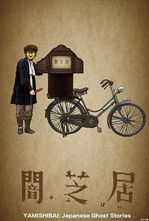 Yami Shibai (1ª Temporada) - Poster / Capa / Cartaz - Oficial 1