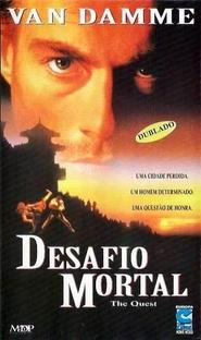 O Desafio Mortal - Poster / Capa / Cartaz - Oficial 6
