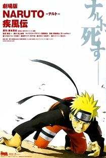 Naruto Shippuden 1: A Morte de Naruto! - Poster / Capa / Cartaz - Oficial 1