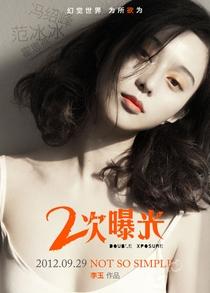 Double Xposure - Poster / Capa / Cartaz - Oficial 4