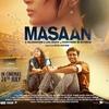 Masaan (2015) - crítica por Adriano Zumba