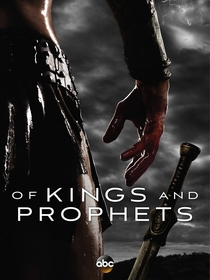 Of Kings and Prophets (1ª Temporada) - Poster / Capa / Cartaz - Oficial 1