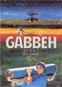 Gabbeh - Poster / Capa / Cartaz - Oficial 2
