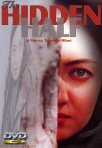 The Hidden Half - Poster / Capa / Cartaz - Oficial 1