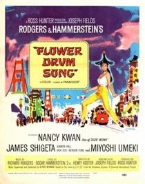 Flor de Lotus - Poster / Capa / Cartaz - Oficial 2