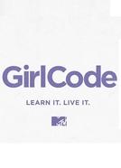 Girl Code (1ª Temporada) (Girl Code (1ª Temporada))