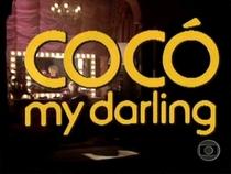 Cocó, My Darling - Poster / Capa / Cartaz - Oficial 1