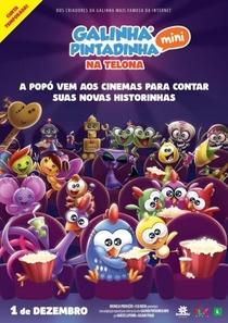 Galinha Pintadinha Mini na Telona - Poster / Capa / Cartaz - Oficial 1