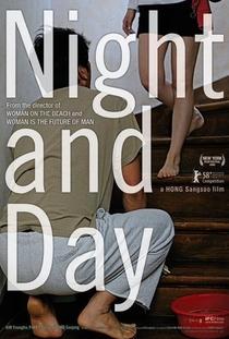 Noite e Dia - Poster / Capa / Cartaz - Oficial 4