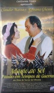 Adágio ao Sol - Poster / Capa / Cartaz - Oficial 1