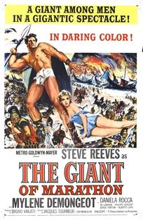 O Gigante de Maratona - Poster / Capa / Cartaz - Oficial 2