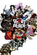 Short Peace (ショート・ピース)