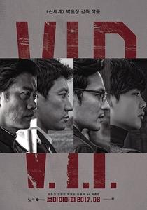 VIP - Poster / Capa / Cartaz - Oficial 1