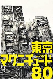 Tokyo Magnitude 8.0 - Poster / Capa / Cartaz - Oficial 15
