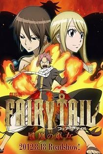 Fairy Tail: Houou no Miko - Poster / Capa / Cartaz - Oficial 2