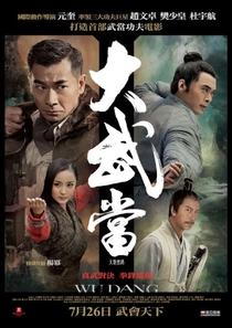 Wu Dang - Poster / Capa / Cartaz - Oficial 1