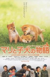 A Tale of Mari and Three Puppies - Poster / Capa / Cartaz - Oficial 2