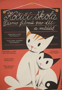 Escola de Gatos - Poster / Capa / Cartaz - Oficial 1