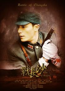 Battle of Changsha - Poster / Capa / Cartaz - Oficial 9
