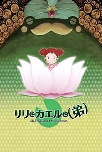 Lily to Kaeru to (Otouto) - Poster / Capa / Cartaz - Oficial 1