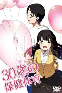 30-sai no Hoken Taiiku - Poster / Capa / Cartaz - Oficial 2