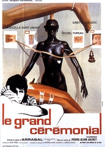 Bonecas Eróticas - Poster / Capa / Cartaz - Oficial 1