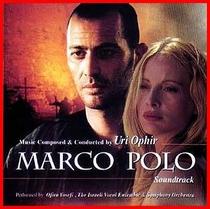 Marco Polo - O Elo Perdido - Poster / Capa / Cartaz - Oficial 1