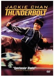 Thunderbolt: Ação Sobre Rodas - Poster / Capa / Cartaz - Oficial 7