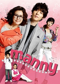 Manny - Poster / Capa / Cartaz - Oficial 1