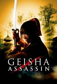 Geisha vs Ninjas - Poster / Capa / Cartaz - Oficial 2